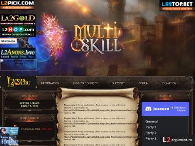Запуск сервера Lineage L2MultiSkill.eu хроники High Five с рейтами x666 состоится 01-03-2020