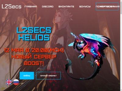 Открытие сервера L2 l2secs.ru хроники Helios с рейтами x100000 состоится 28-10-2017