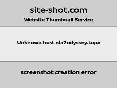 Открытие сервера L2 La2Odyssey.top хроники Odyssey с рейтами x10 состоится 04-08-2017