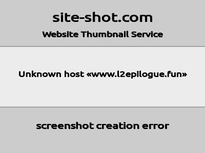Старт сервера Ла2 L2epilogue.fun хроники Epilogue с рейтами x50 состоится 15-05-2020