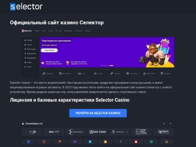 Старт сервера Ла2 la2crazy.ru хроники C1-C4 с рейтами x1 состоится 14-12-2017