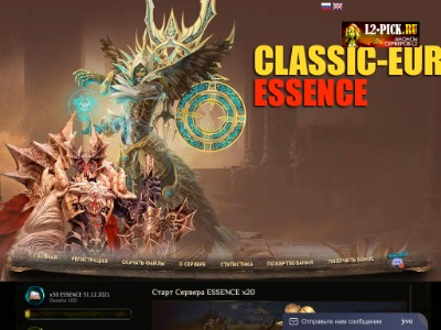 Старт сервера Ла2 classic-euro.com хроники Classic с рейтами x3 состоится 29-11-2019