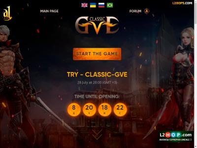 Старт сервера La2 classic-gve.ru хроники Classic с рейтами GvE состоится 09-10-2020