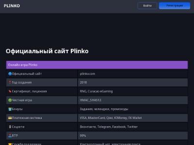 Открытие сервера Линейдж 2 L2-HUNTER.RU хроники Interlude+ с рейтами x100000 состоится 19-02-2020