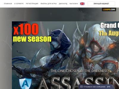 Открытие сервера Lineage Essence BONUS STAR хроники Essence с рейтами x5 состоится 16-07-2021