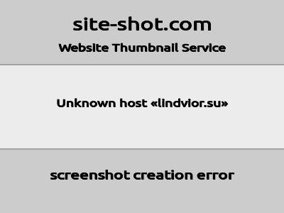 Старт сервера Линейдж Lindvior.su хроники Lindvior с рейтами x1200 состоится 24-07-2020