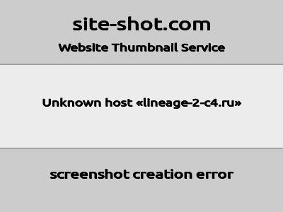 Открытие сервера La2 Alfa x7 хроники C1-C4 с рейтами x7 состоится 07-05-2020
