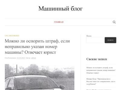 Открытие сервера Lineage2 myla2.ru хроники Classic с рейтами x25 состоится 07-08-2020