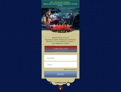 Изображение 3020.ru