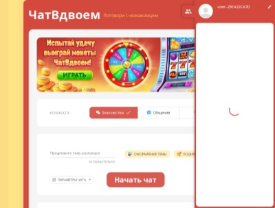 Изображение chatvdvoem.ru