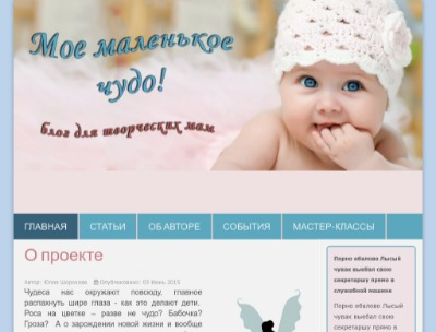 Изображение mobrika.ru