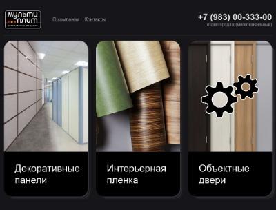 Изображение multiplit.ru