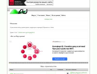 Изображение wapteam.1bb.ru