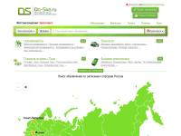 """""""Do-Ska.ru"""" - доска бесплатных частных объявлений по всей России"""