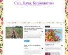 Интернет-магазин стройматериалов «Будреаль»