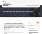 Кіровоградська міська централізована бібліотечна система