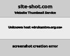 Професійний видавничо-поліграфічний інтернет-журнал «Друкарство»