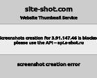 История города Елисаветграда