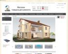 Глобус: интернет-магазин товаров для ремонта и строительства
