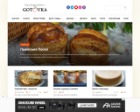 Кулинарный блог работающей мамы