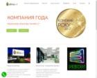 Рекламное агентство «Юникс-С»