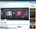 ALSport: блог о спорте в Александрии