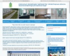 Кіровоградська обласна лікарня