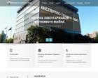 Агро-Центр-Рос: технічна інвентаризація нерухомого майна