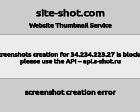 Планета трав. Интернет-магазин лекарственных сборов и трав