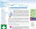 Клининговая компания «Чистое Решение»
