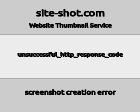 ООО «Сервис-Коралл»: продажа торгового оборудования