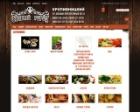 «Старый Город»: кафе-пиццерия в центре Кировограда