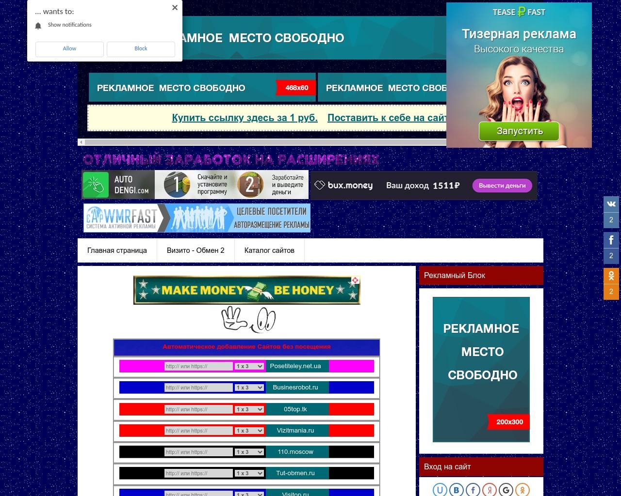 Перейти на сайт http://rabotabitcoin.ucoz.net