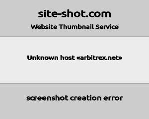 arbitrex.net screenshot