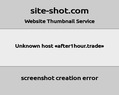 after1hour screenshot