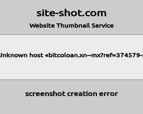 bitcoloan screenshot