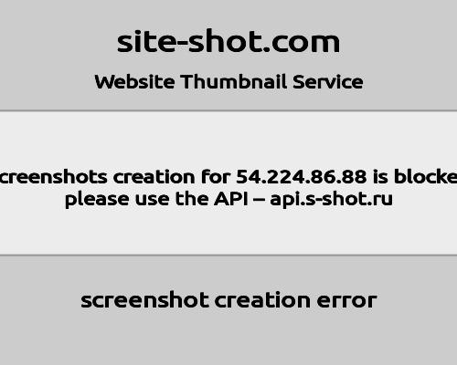cryptomining screenshot