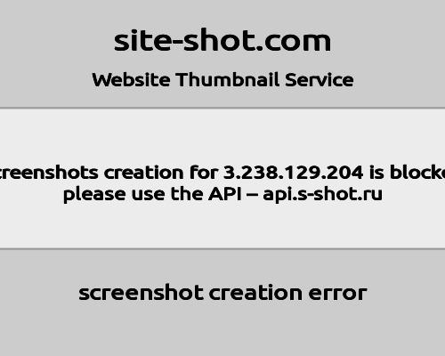 niostech screenshot