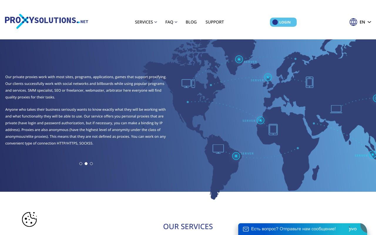 скриншот сайта https://proxy-solutions.net/