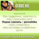 cekoc.ru