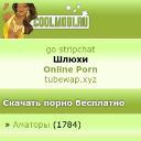 coolmobi.ru