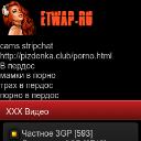 etwap.ru