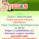 kokos18.ru