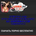 lezbik.ru