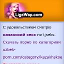ligawap.com