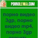 pornolenka.com