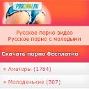prochiki.ru