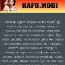 rafo.mobi