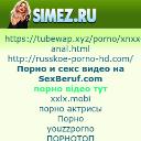 simez.ru