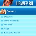 ubwep.ru